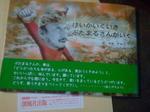 2013-03-13 17.42.16.jpg