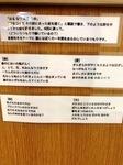 IMG_6495.JPG