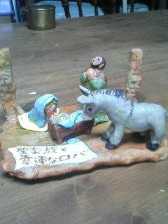 image/akiyamakoubou-2005-12-14T18:20:12-1.JPG