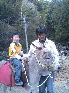 image/akiyamakoubou-2006-04-23T19:38:06-1.JPG