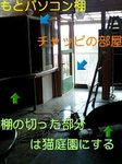 080104_1340~0001-0001.jpg